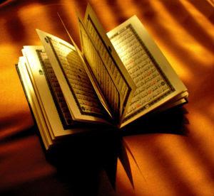 عملية حسابية لمعرفة رقم الصفحة في القرآن الكريم بسرعة 07_08_2011_1161296568_265828