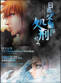 Download capa Bleach Filme 2  DVDRip Legendado Baixar Grtis