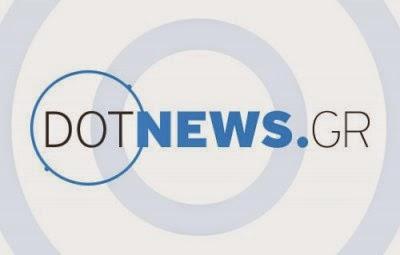 www.dotnews.gr