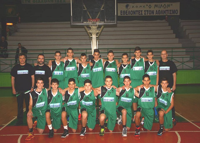 Ομάδα Μπάσκετ Παμπαίδων 2015 - 2016