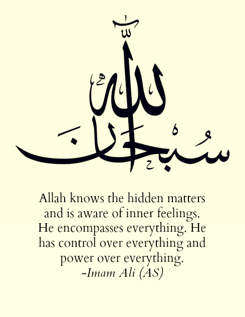 Allah knows the hidden matters and is aware of inner feelings. He encompasses everything. He has control over everything and power over everything.