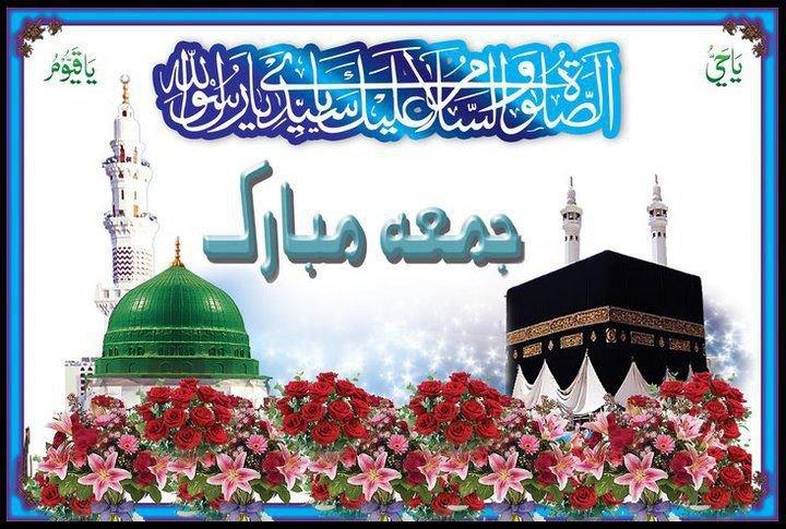 happy jummah mubarak jumma mubarak wallpapers pics