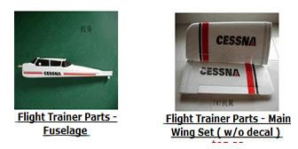 4ch tw flight trainer parts images