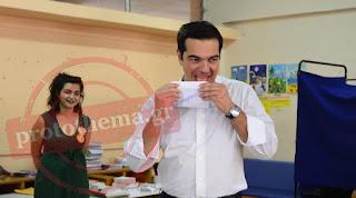 http://freshsnews.blogspot.com/2015/07/5-tsipras.html