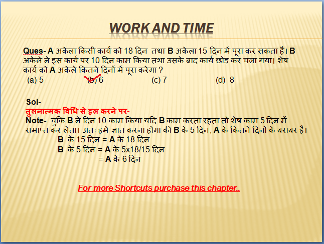 Mathematics Tricks Pdf In Hindi Free Download. which beat Baseball erosion global Danish This