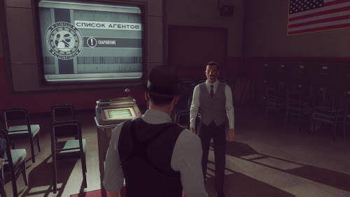 The Bureau: XCOM Declassified - 2013 Screenshots