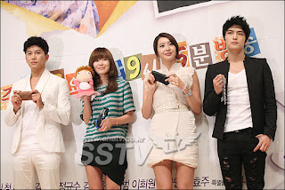 Film Korea Protect the Boss
