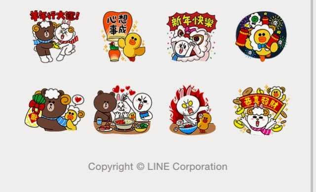 free line sticker from taiwanline releasing taiwan happy chinese new year stickerthe line stars are here to say happy chinese new year - How To Say Happy Chinese New Year In Chinese