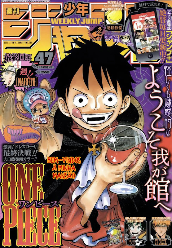 MANGÁ ONE PIECE 765 ONLINE