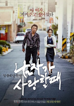Man In Love 2014 poster