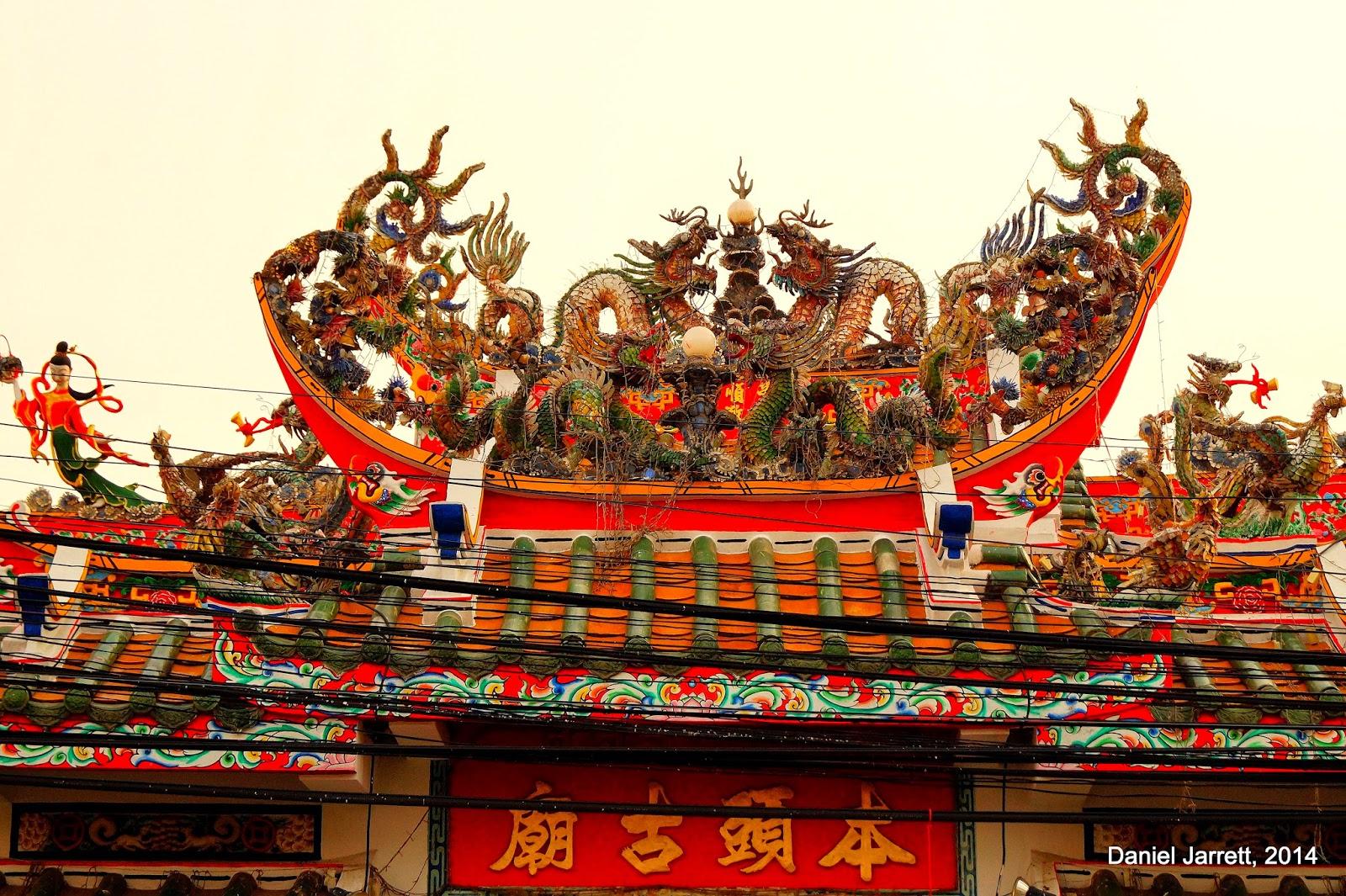 Chinese Temple Phitsanulok