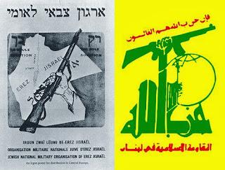 poster revindicativo Irgún-Hezbollah
