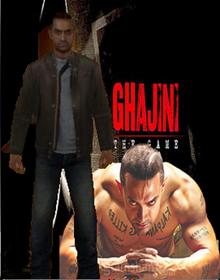 Ghajini The Game