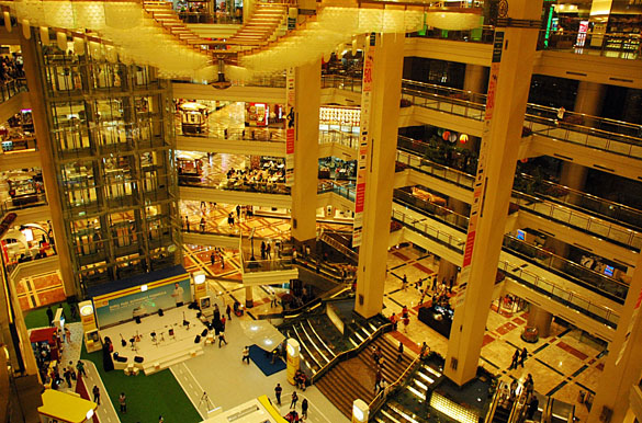Taman Amggrek mall