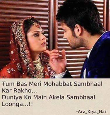 Best Urdu Poerty Urdu Shairi Design Poetry Two Lines Poetry Sad Poetry Ishqiya Poetry Tum