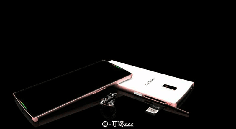 Oppo Find 9 Leaks! To Rock 6 GB Of RAM And Snapdragon 820 SoC!