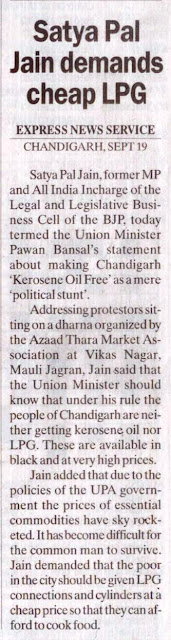 Satya Pal Jain demands cheap LPG