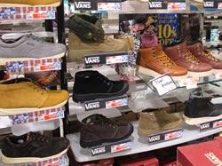 toko sepatu online murah