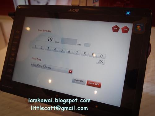 http://4.bp.blogspot.com/-sYjXKrJNOqw/U-R3yUPK-eI/AAAAAAAAQao/G-0qTwk3LOA/s1600/097.jpg