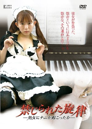 Ngoi Tnh - Sex Diaries (2011) Vietsub