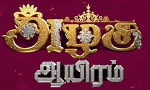 Watch Azhake Ayiram Special Show 24th March 2016 Puthuyugam TV 24-03-2016 Full Program Show Youtube HD Watch Online Free Download