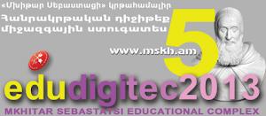 DigitecEdu 2013