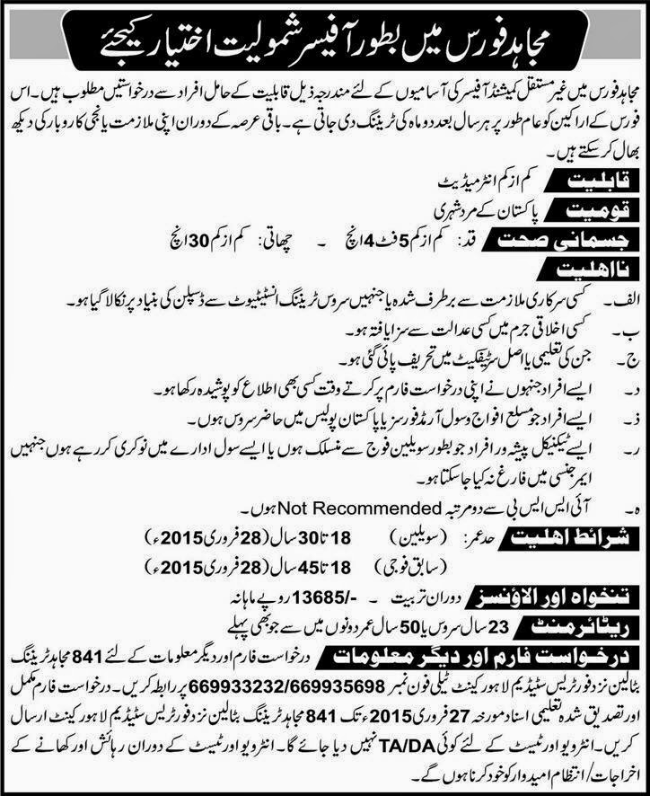 Govt Jobs in Mujahid Force Lahore