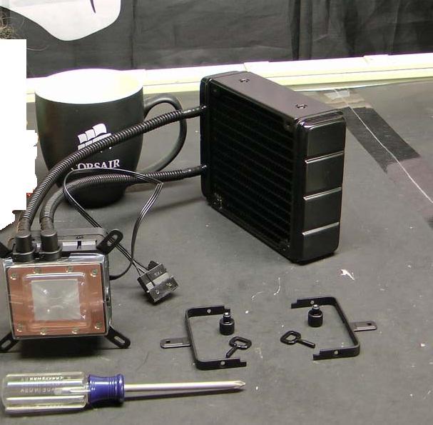 corsair utility engine remove