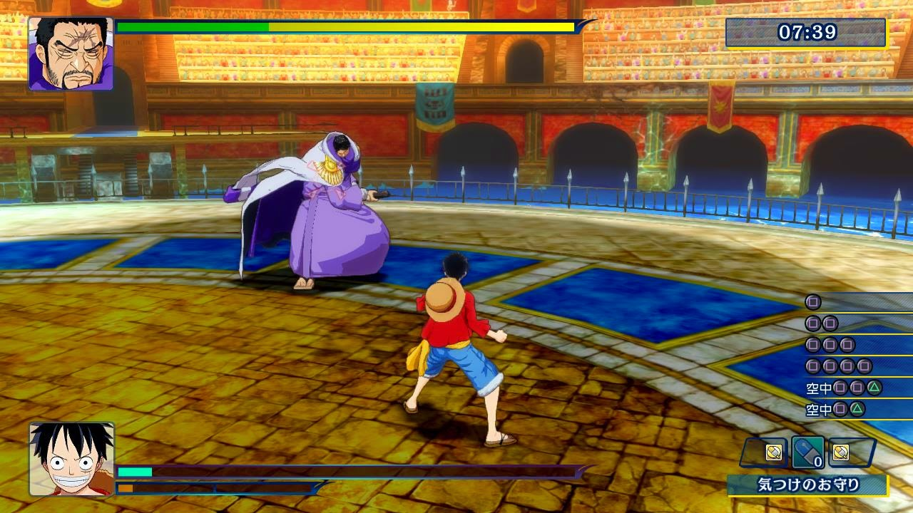 Play Game One Piece