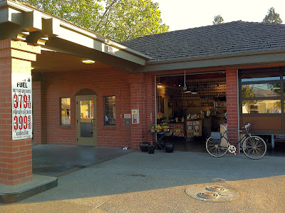 Yountville Gas Station