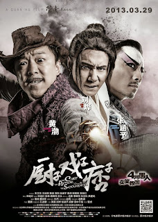Watch The Chef, The Actor, The Scoundrel (Chu zi Xi zi Pi zi) (2013) movie free online