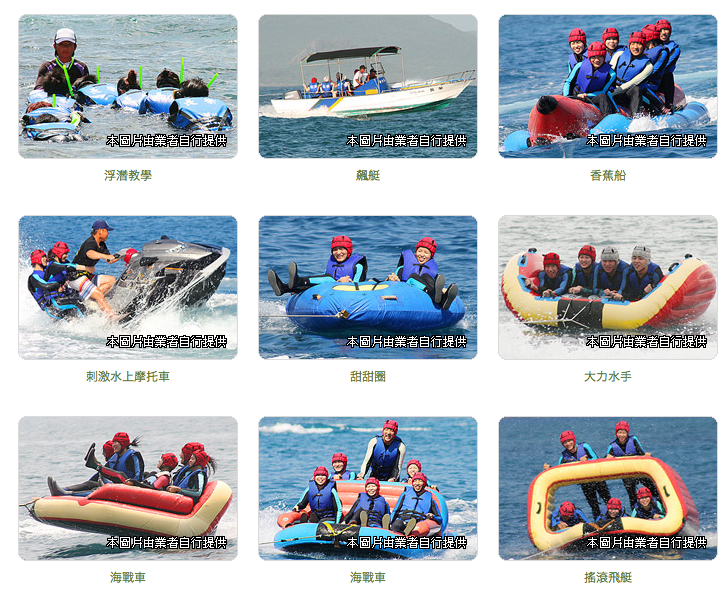 how to go kenting from taipei