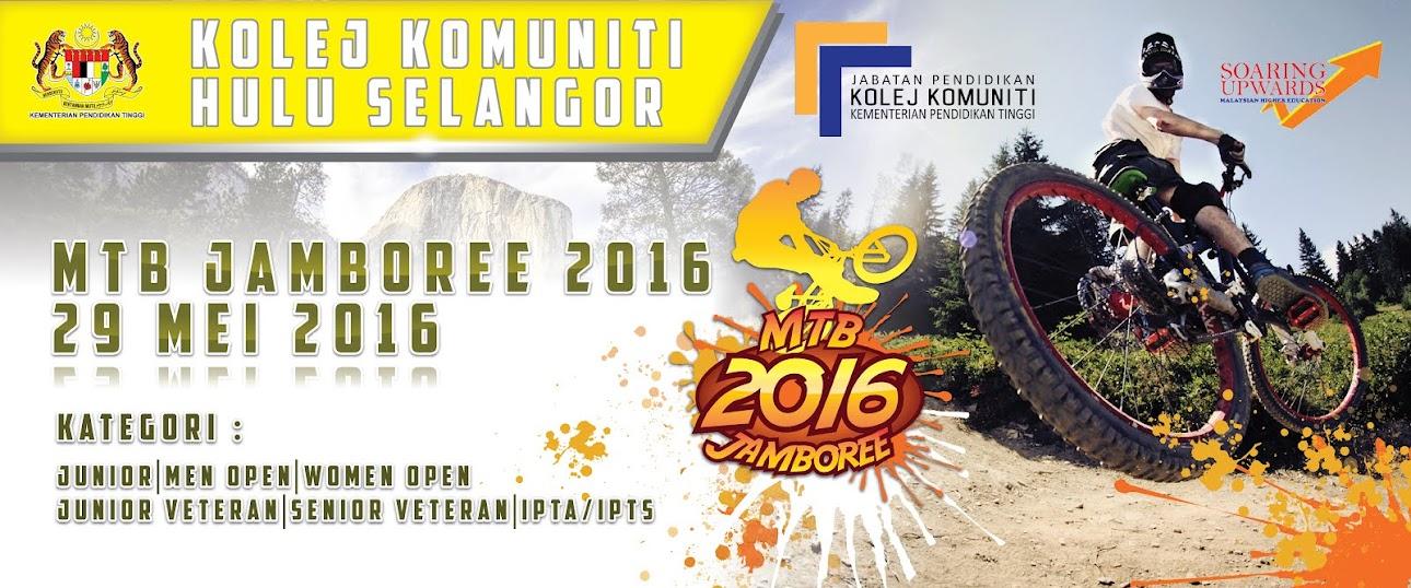 KKHS MTB JAMBOREE 2016