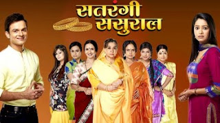 Satrangi Sasural 11 September 2015 Full Episode Zee Tv