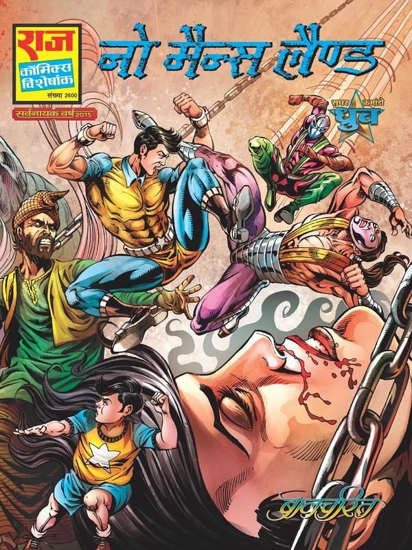 No Mans Land Dhruv comics