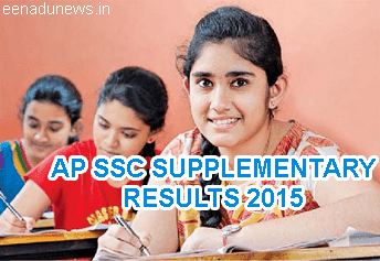 Manabadi SSC Supple Result 2015, AP SSC Supplementary Exam Results Released July 16, 2015. BSEAP 10th Supplementary Results 2015 Marks, Grades. www.manabadi 10th Supplementary Results Today 4 PM, AP SSC/Tenth Supply Exam Result 2015 Sakshi Education