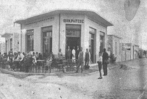 ΡΕΤΡΟ   ΚΟΥΙΖ   Μπορείτε να καταλάβετε ποια περιοχή της Αθήνας είναι αυτή, το μακρινό 1929..; [pics]