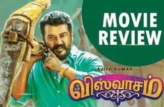 Viswasam Movie Review   Ajith Kumar   Nayanthara   Siruthai siva   Ruben   D.Imman