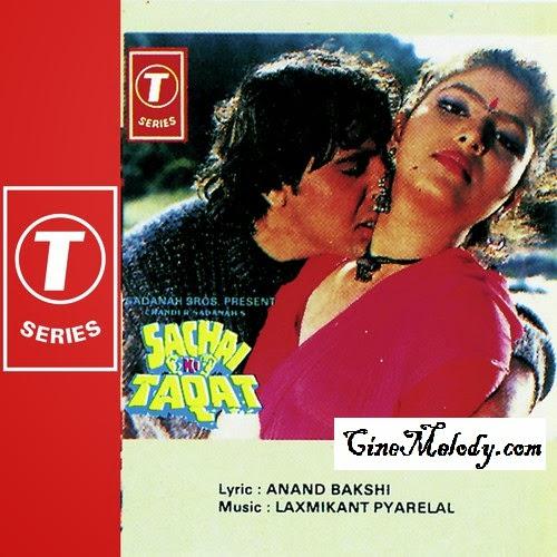 Sachai Ki Taqat  1989