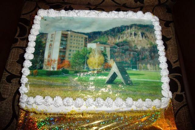 торт Дивногорск