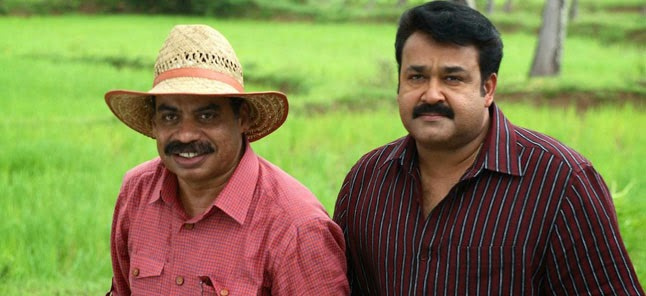 Mohanlal - Sathyan Anthikad Movie Begins On Kerala Piravi