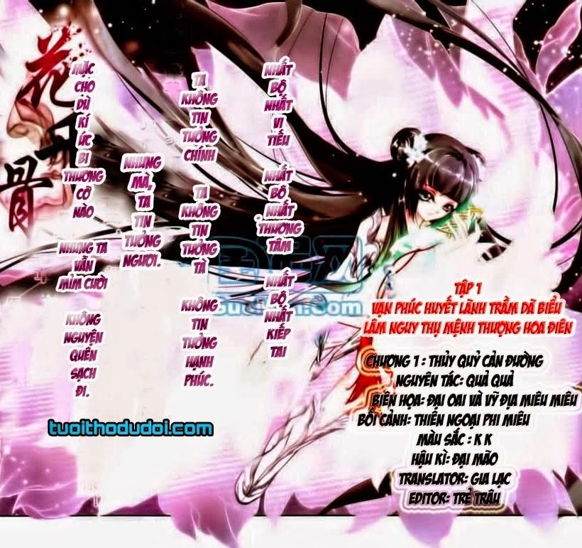 Hoa Thiên Cốt Chapter 1 - Trang 6