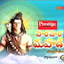 Hara Hara Mahadeva Shambo Shankara Serial 22nd July Monday 08-22-2013 Episode Online