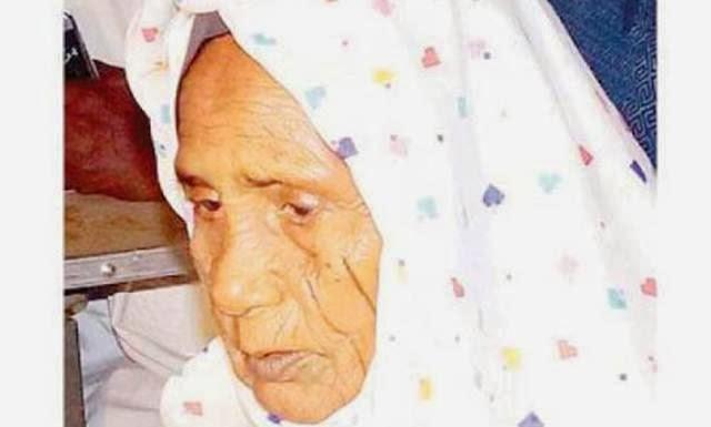 Fatima Al-Mahi