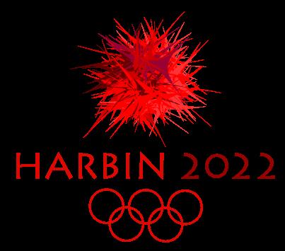 harbin-logo-403px.png