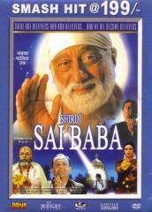 Shirdi Sai Baba 2001 Marathi Movie Watch Online