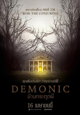 Demonic (2015) Tamil & Telugu Dubbed Watch Full Movie Online and Download Free AVI 720p