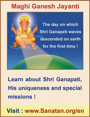 Maghi Ganesh Jayanti
