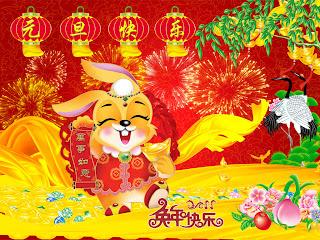 Free Download Happy Imlek Wallpapers