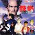 Tekken 2 Game Free Download